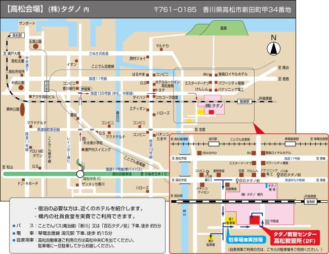map_takamatsu